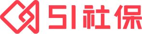 【51社保】-中国专业的企业社保代缴,个体工商社保补缴平台